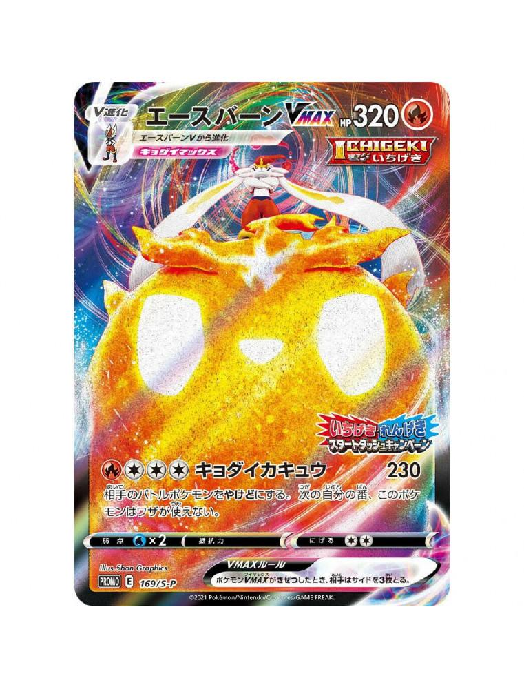 [JAP] Pokémon Carte Promo 169/S-P Cinderace VMax (Pyrobut VMax)