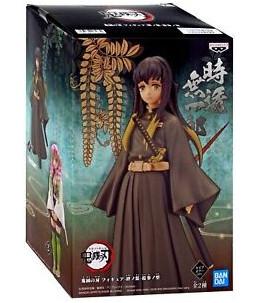 BANPRESTO Figurine Demon Slayer Kimetsu No Yaiba vol.13