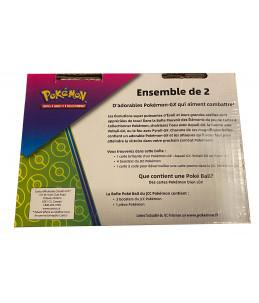 FR Pokémon Pokébox Pyroli GX + Honor Ball Tin PACK EXCLUSIF