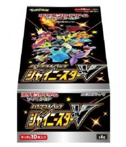 """[JAP] Pokémon Display 20 boosters """"S4a Shiny Star V"""""""